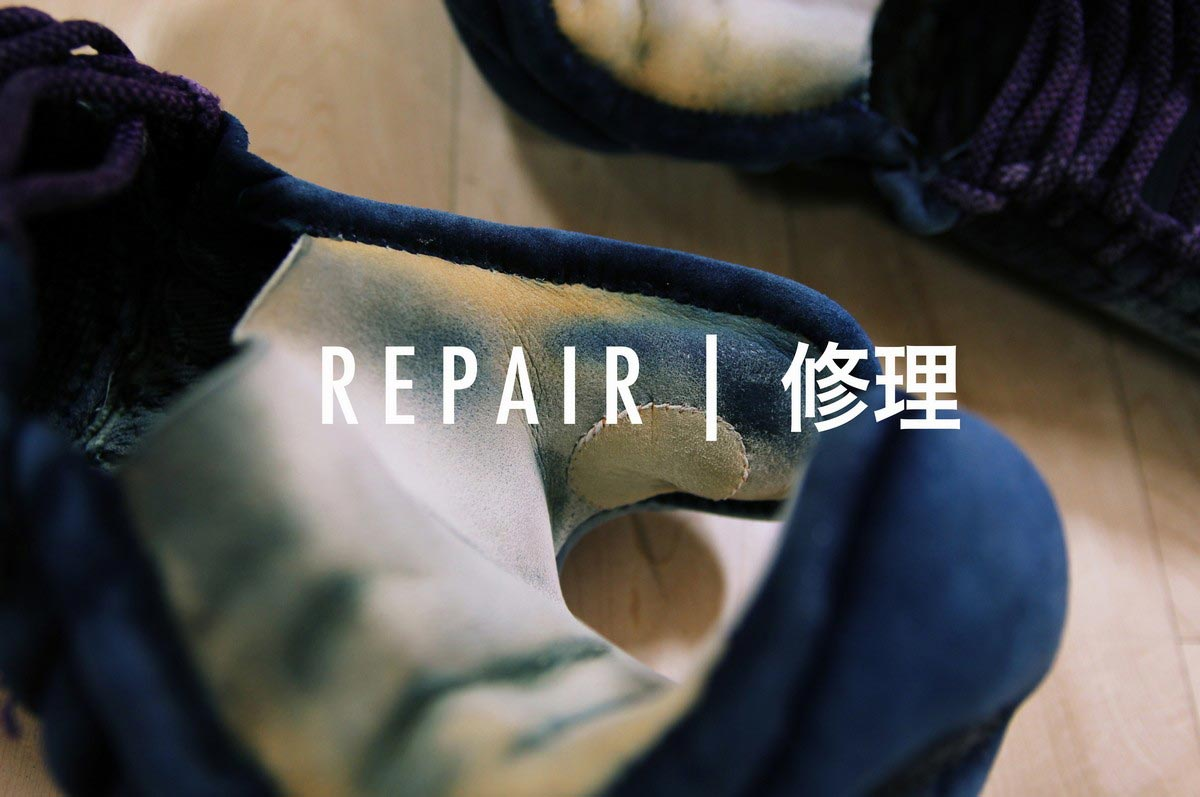 Bogu repair Department