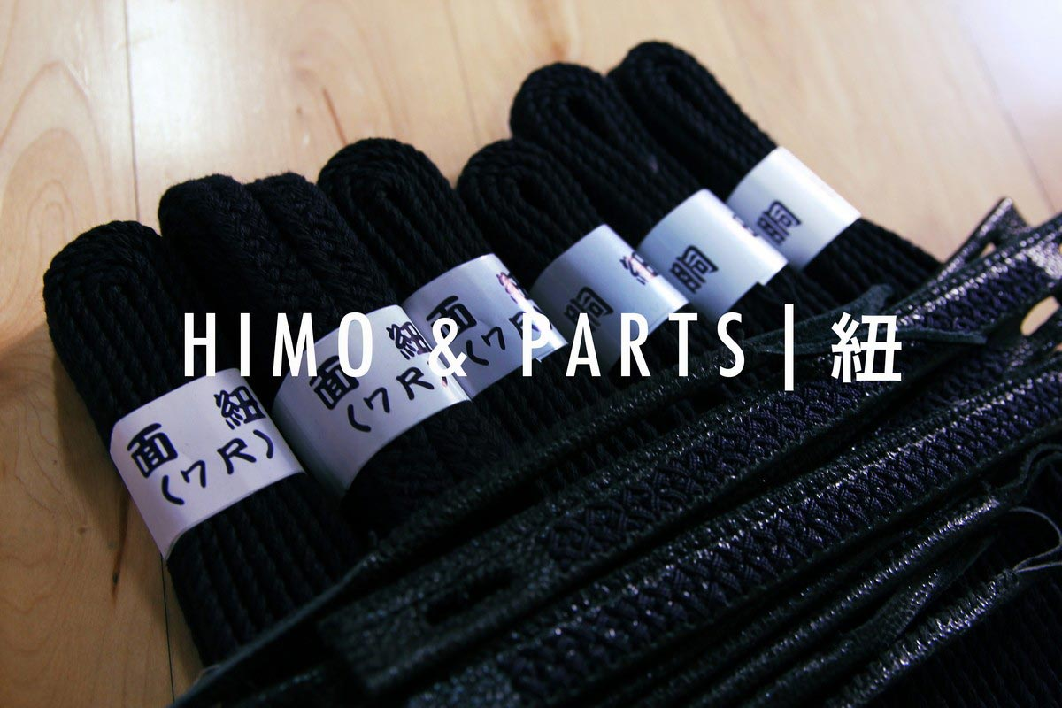 Bogu Himo and Leather Parts