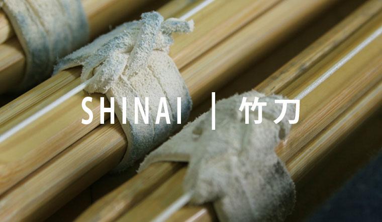 Kendo Shinai