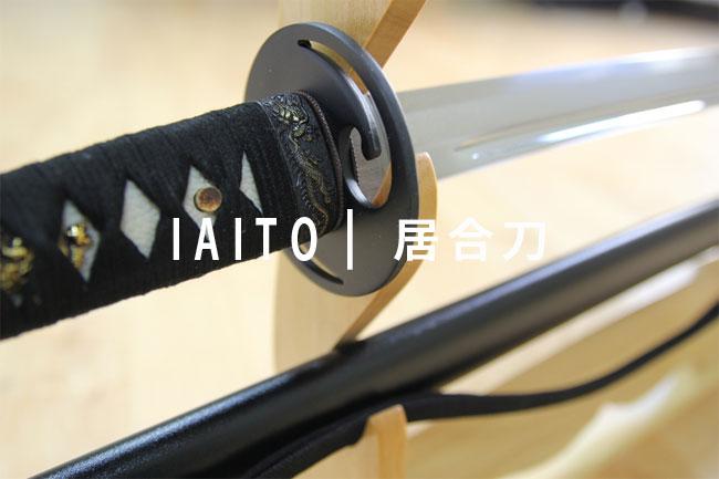 Iaito Sword