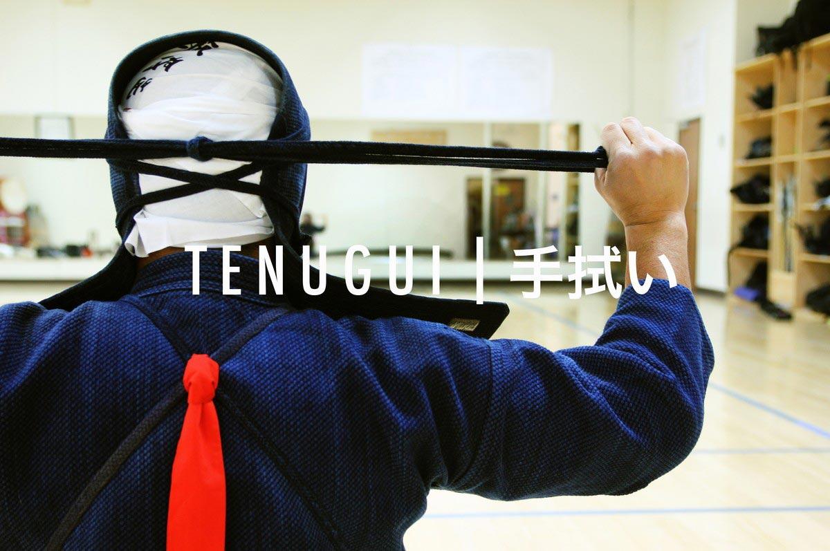 Kendo Tenugui