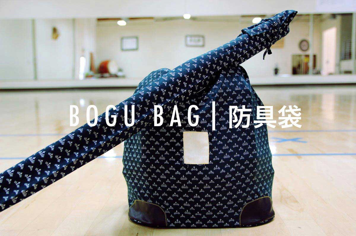 Kendo Bogu Bag