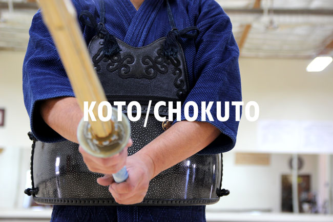 Top Quality MADAKE KOTO/CHOKUTO Shinai
