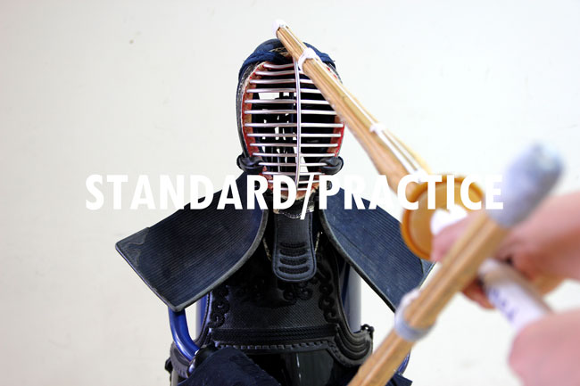 RENGI Standard/Practice Kendo Shinai