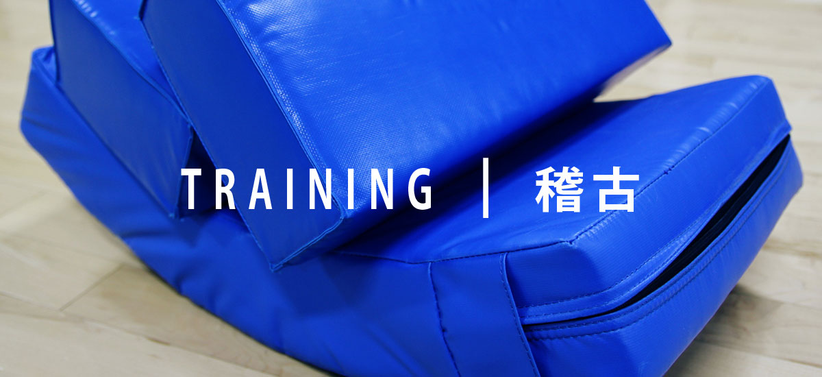 Karate Training Products