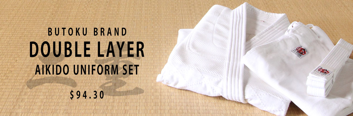 Butoku Double Layer Aikido Uniform Set