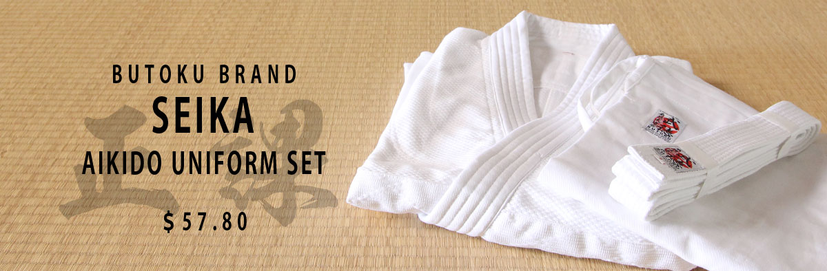 Butoku Seika Aikido Uniform Set