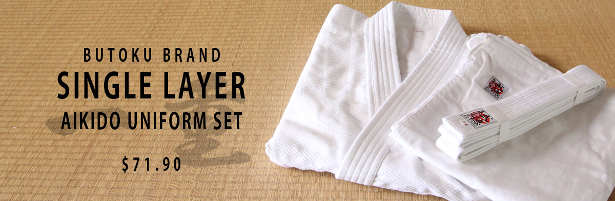 Butoku Single Aikido Uniform Set