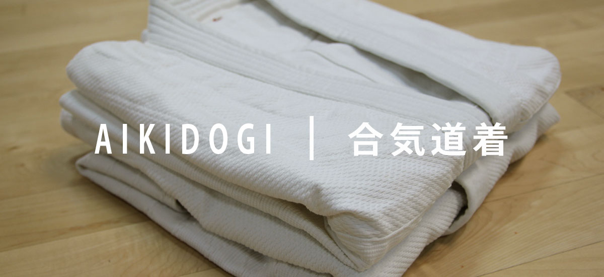Top Quality Aikido Uniforms