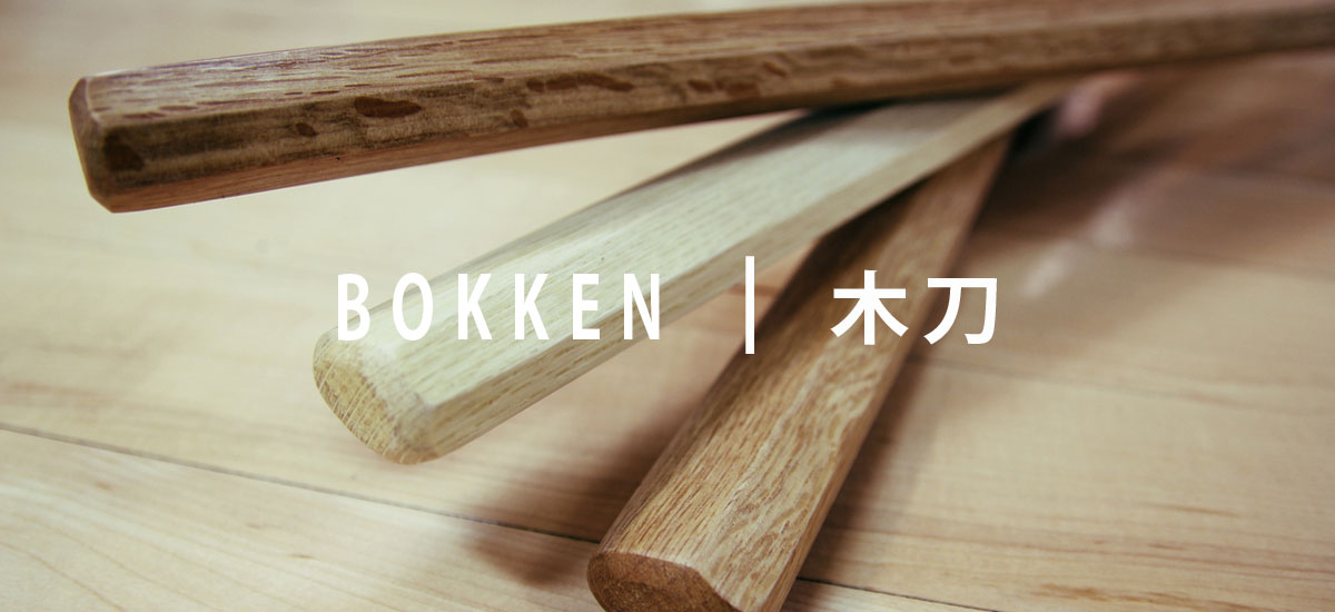 Aikido Bokken and other Styles Booken