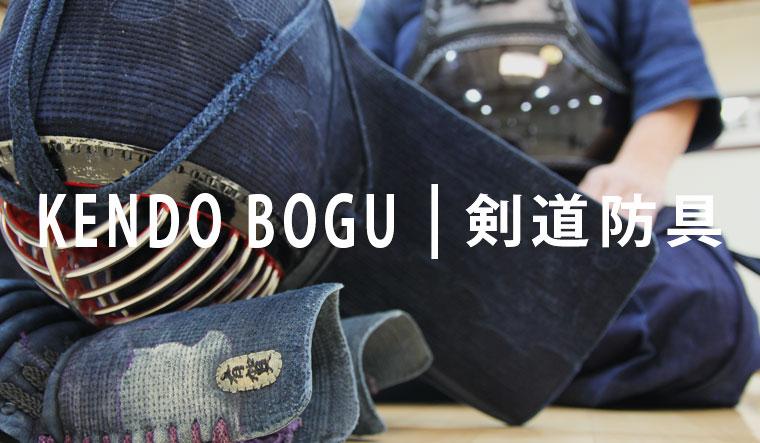 E-BOGU COM - High Quality Martial Arts Equipment, for Everyone