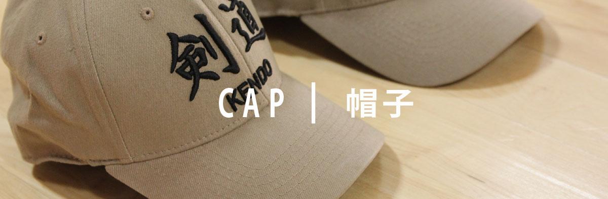 Budo Caps