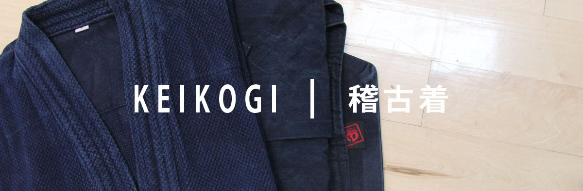Kendo Uniform Combination Sets
