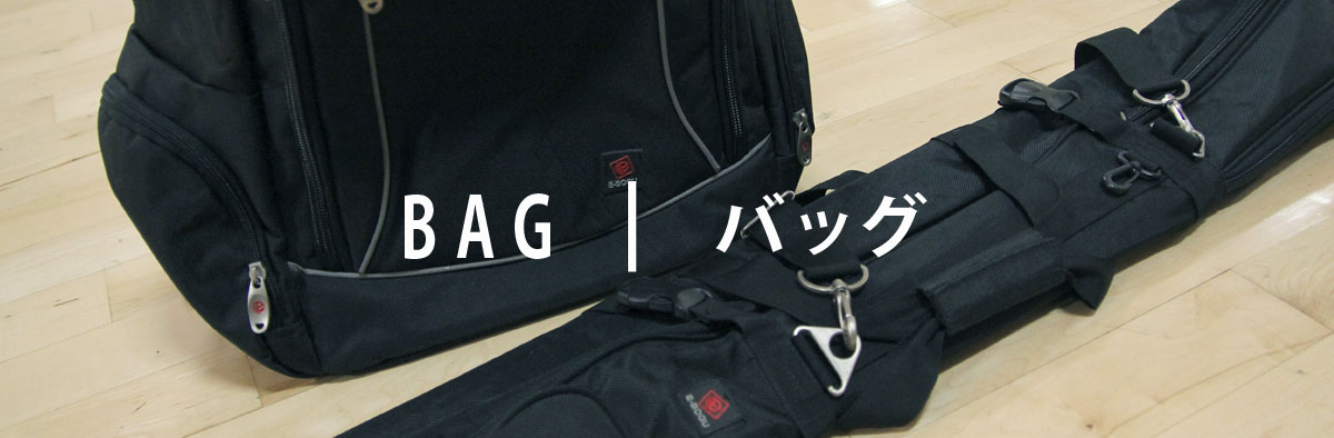 Bogu Bag Combination Sets
