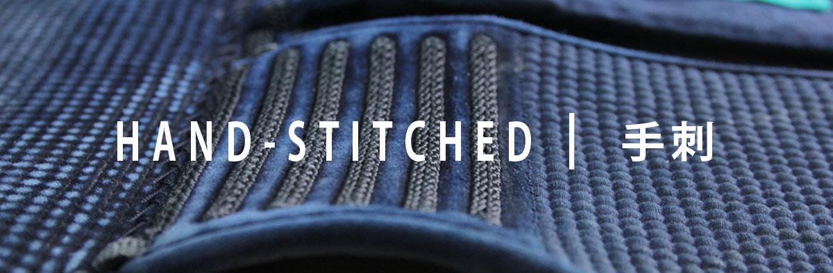 Tezashi Hand-Stitched Bogu