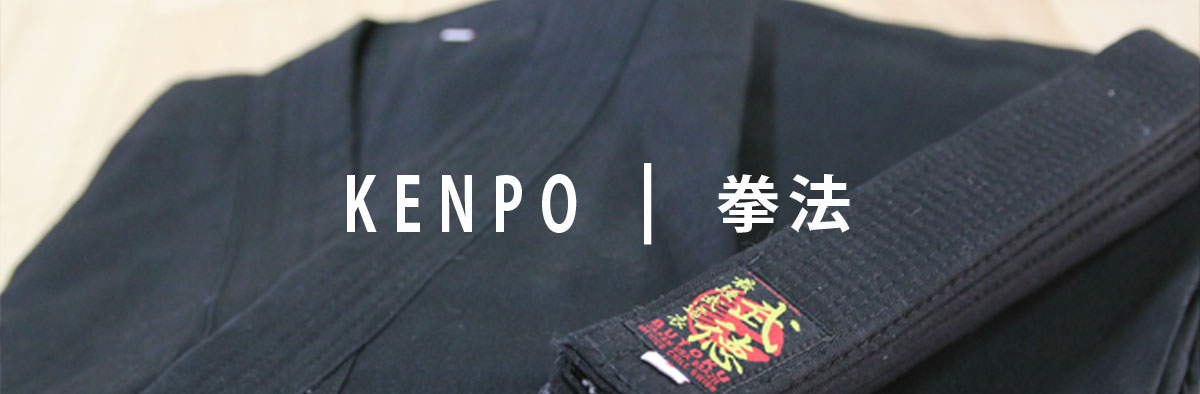Kenpo Uniform