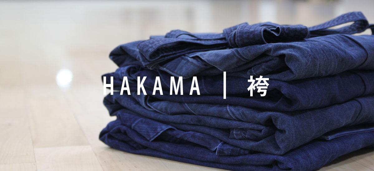 A variety of Hakama for every level