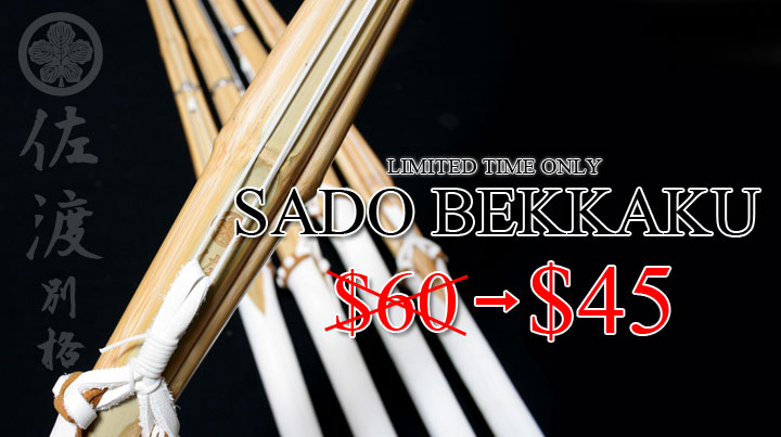 New Sado Bekkaku