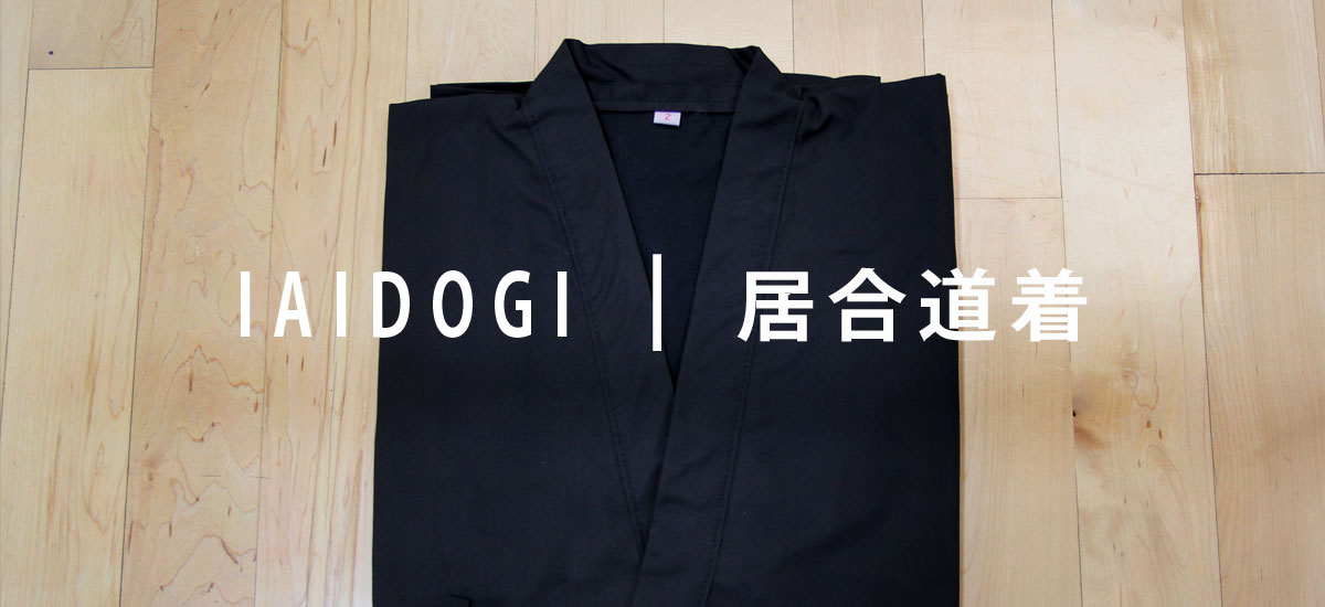 Iaido Gi - Iaido Uniforms