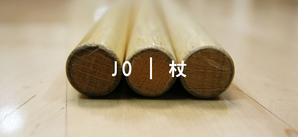 Top Quality Jo