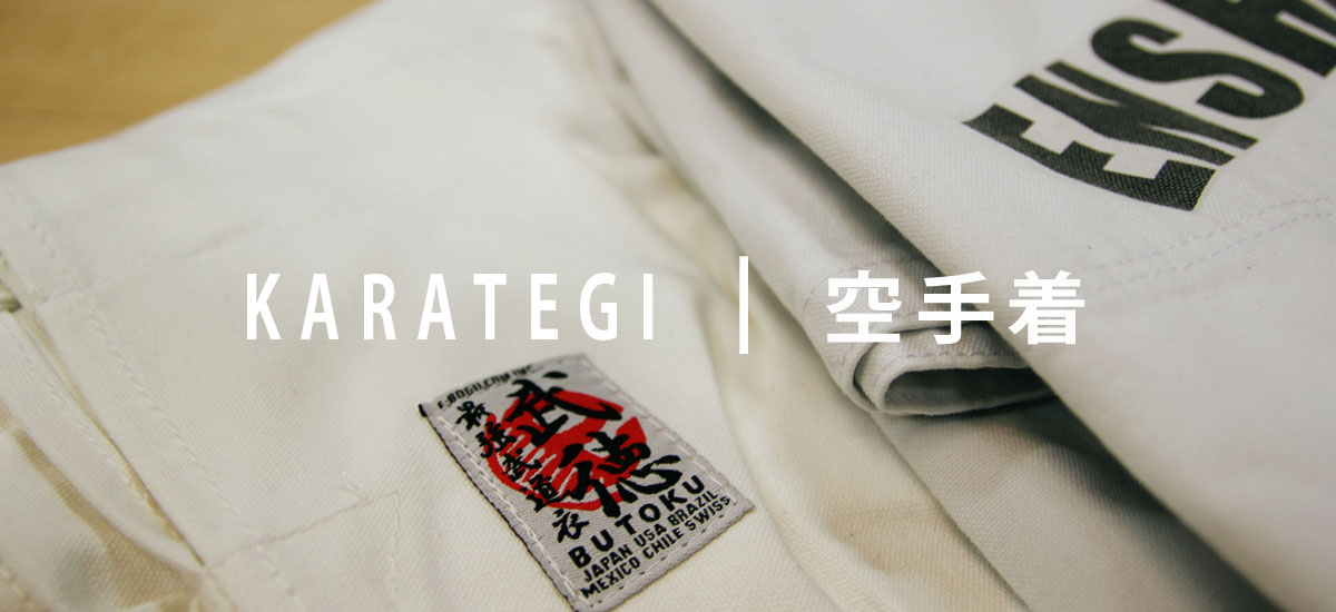 High Quality Karate Gi